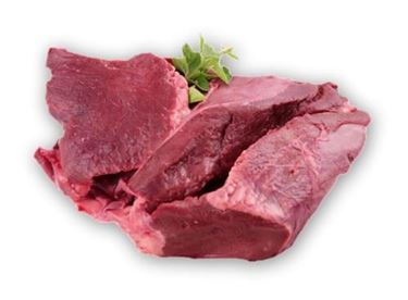 Picture of Beef Heart - 1.25 lbs.